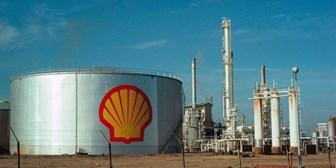 Royal Dutch Shell: bulls op weg naar 16+