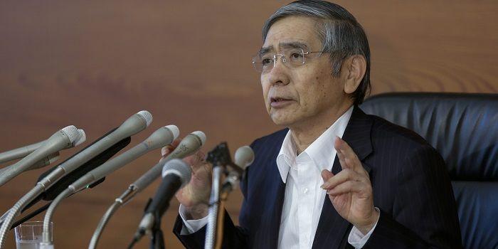 Bank of Japan heeft bijzondere plannen