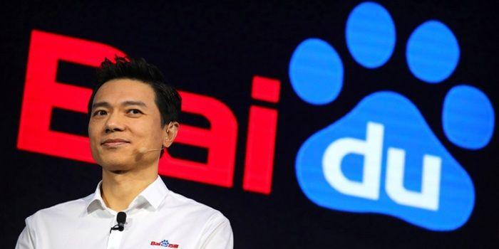 Baidu: Ondergewaardeerde Chinese duizendpoot