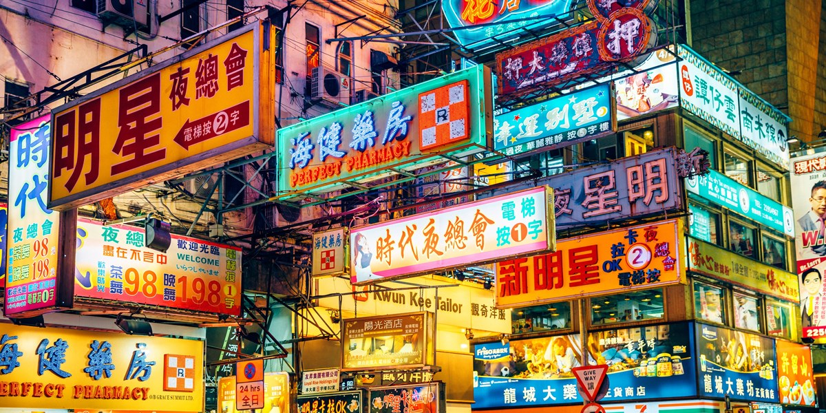 Chinese detailhandelsverkopen stijgen flink door