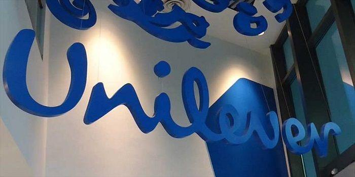 Unilever wil af van term 'normaal' bij verzorgingsproducten